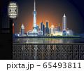 上海 東方明珠塔と浦東新区のイラスト 65493811