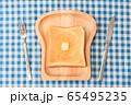 バタートースト 65495235