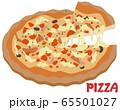 ピザ とろけるチーズ 65501027