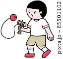 剣玉をする少年・カラー 65501102
