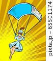 super hero nurse goes down on a parachute like a medical mask 65501174