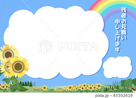 残暑見舞い-フォトフレーム-ひまわり畑 65502619