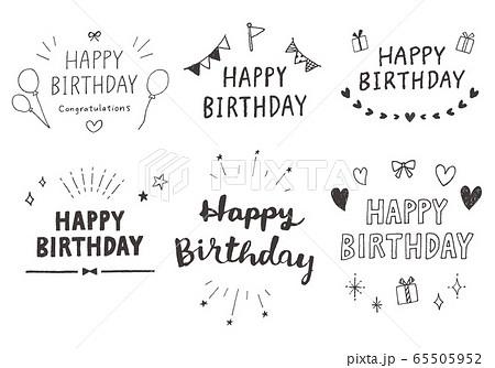 Happy Birthdayの手書き文字のイラスト素材