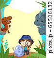 Science kids camping poster vector. 65506132