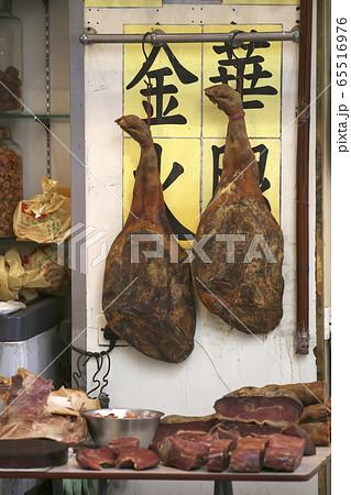 香港・徳輔道西で売られる雲南省の金華ハム 65516976