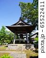 浄興寺(浄土真宗の宗祖親鸞聖人) 65522411