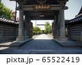 浄興寺(浄土真宗の宗祖親鸞聖人) 65522419