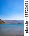 桧原湖 釣り人 スモールマウスバス ブラックバス 65523951
