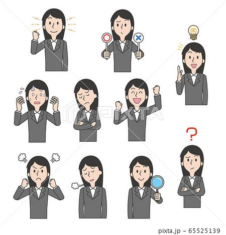 女性 会社員 スーツ姿 感情 表情 ポーズ セット 65525139