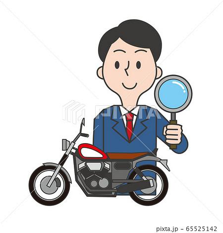 バイク 査定 評価 オートバイ 買取 65525142
