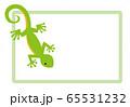 ヤモリ フレーム(緑) 65531232