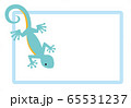 ヤモリ フレーム(青) 65531237