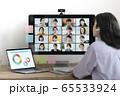 オンラインミーティング ウェブ会議 テレワーク イメージ 65533924