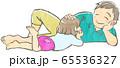 ごろ寝しておしゃべりするお父さんと子供 - 切り絵風・親子・なにげない 日常・風景 65536327