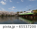 春のローカル線 65537200