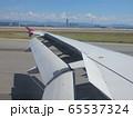 飛行機から見る風景 65537324