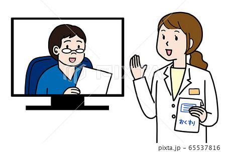 オンラインで処方箋を出す薬剤師と医者 65537816