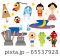 日本の妖怪と幽霊 イラストセット 65537928