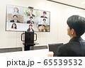 オンライン会議 オンラインミーティング イメージ 65539532