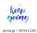 Keep going - watercolored handwritten lettering 65541290