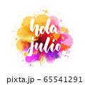 Hola Julio - lettering on watercolor splash 65541291
