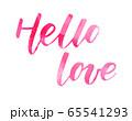 Hello love - handwritten lettering 65541293