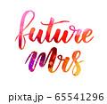 Future Mrs - watercolor lettering 65541296
