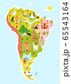 Map of South America with famous natural 65543164