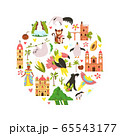 Decorative banner with symbols, animals of South 65543177