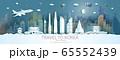 Travel landmarks south korea city with flight and 65552439