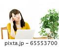 女性 パソコン ネガティブ 65553700