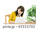 女性 パソコン ネガティブ 65553702