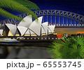 オーストラリア オペラハウスのイメージ 65553745