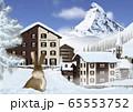 冬のマッターホルンとツェルマットの町とウサギのイラスト 65553752