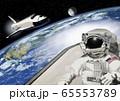 宇宙飛行士とスペースシャトルのイラスト 65553789