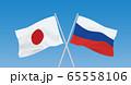 日露国旗 65558106