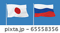 日露国旗 65558356