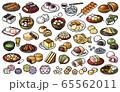 手描き和菓子セット 65562011