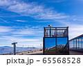 (長野県)木曽御岳ロープウェイ山頂駅・ミラーデッキ 鏡に映る御嶽山山頂 65568528