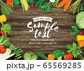 木目背景の野菜フレーム (囲み) 65569285