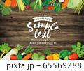 木目背景の野菜フレーム (ヨコ) 65569288