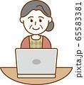 ノートパソコンを開いて見ている年配女性のイメージイラスト 65583381