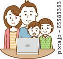 家族4人でノートパソコンを開いて見ているイメージイラスト 65583383
