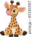 Cute baby giraffe cartoon sitting 65583567