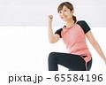 フィットネス スポーツジム 女性 エクササイズ 65584196