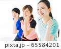 エアロビクス フィットネス エアロビ スポーツジム ダンス 女性 エクササイズ 65584201