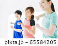 エアロビクス フィットネス エアロビ スポーツジム ダンス 女性 エクササイズ 65584205