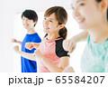 エアロビクス フィットネス エアロビ スポーツジム ダンス 女性 エクササイズ 65584207