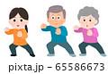 太極拳 先生 高齢者 男性女性 イラスト 65586673
