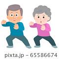 太極拳 高齢者 男性女性 イラスト 65586674